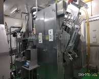 Go to Other carton filling machine EVERGREEN Q7