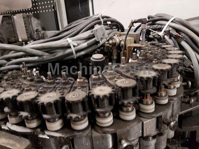 SIDEL - SBO 12 Series 2  - Used machine - MachinePoint