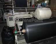 Go to Bottom weld bags on the roll AMUTEC TSA- Roller 1240