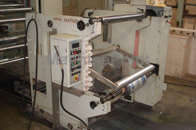 BONARDI - Ultraflex C.I. 800/6 - Used machine - MachinePoint