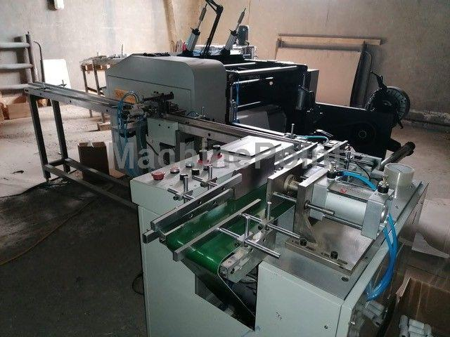 SIC - SC-900CL - Used machine - MachinePoint