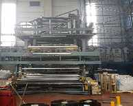 Go to Coextrusion lines DIING KUEN PLASTIC MACHINERY CO. LTD TK-EBHR1700-2