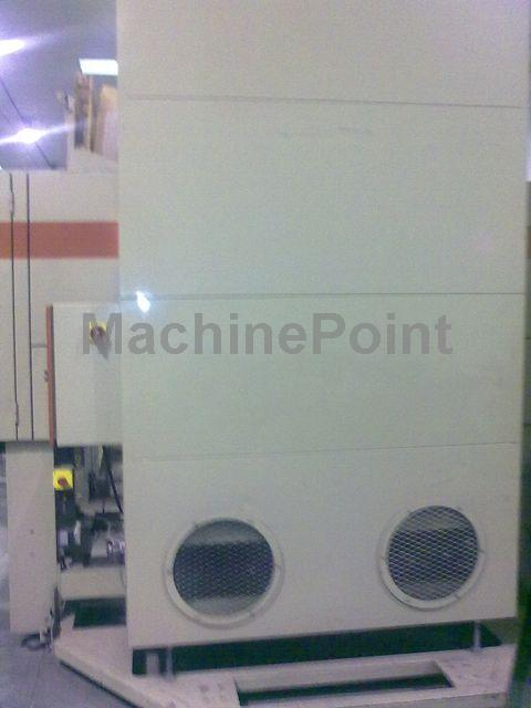 SIDEL - SBO 6/10 HR Series 1 - Machine d'occasion - MachinePoint