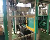 Go to  Injection molding machine up to 250 T  ARBURG 320 C 500-170