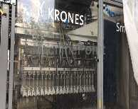 Go to Packing machine for cans KRONES Variocart, Variocol & Smartpac