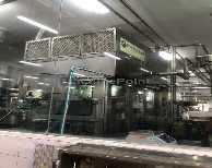 Other carton filling machine - EVERGREEN - QPC11