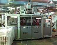 Go to Extrusion Blow Moulding machines up to 10L UNILOY UMS220-D EZ (ELECTRIC)