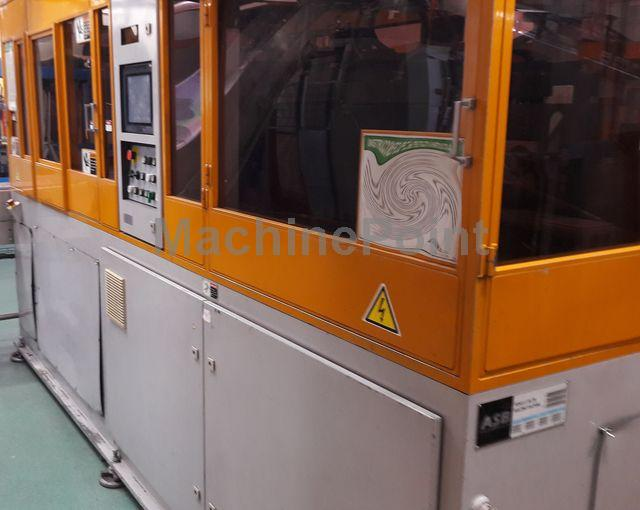 Devam et Stretch blow moulding machines NISSEI ASB NB 40 M