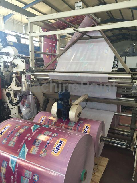 patch making machine for sale