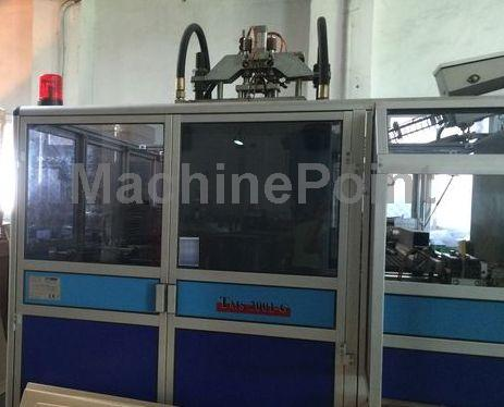 Go to Stretch blow moulding machines SIDE TMS 2001 G
