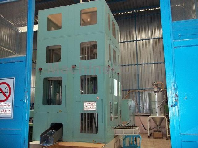 Aoki - SBIII 1000H-60 - Used machine - MachinePoint