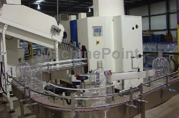 Go to Stretch blow moulding machines ADS G 81 S
