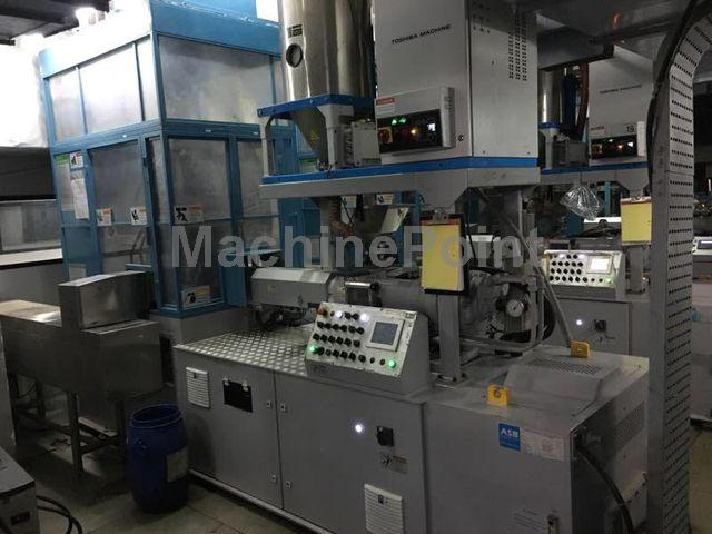 Go to Injection stretch blow moulding machines for PET bottles NISSEI ASB 50 MB V2