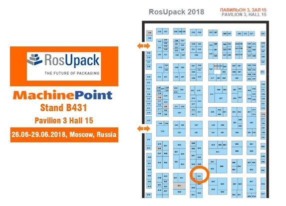 Used Machinery at Rosupack 2018 Machinepoint