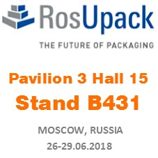 Used Machinery at Rosupack 2018